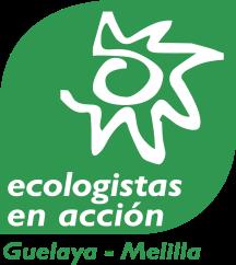 logo Guelaya (2)